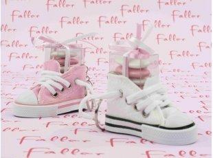 Basket rose et blanche & boite à dragées