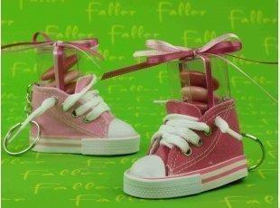 Basket porte clef fuchsia ou rose