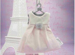 Magnifique robe pompom  rose et grise assorties